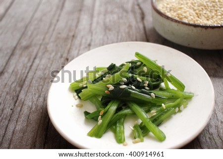 Spinach with sesame korean food