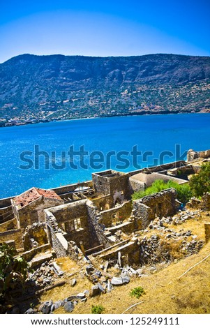 Spinalonga Fortress Greece - Last Active Leprosy Colony