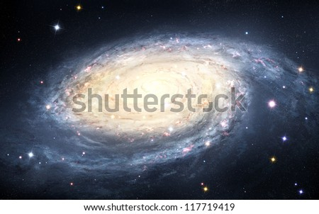 Spiral galaxy - stock photo