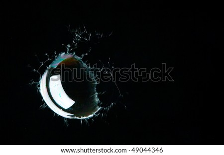 splashing bubble - stock photo
