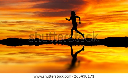 sport and nature - stock photo