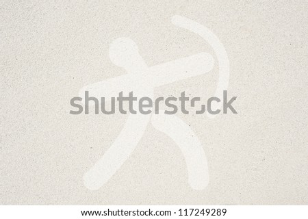 Sport archer icon on sand texture and background