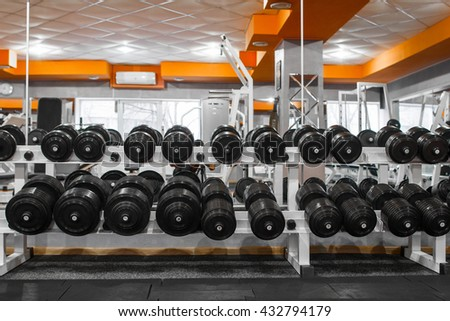 Sport Equipment Health Lifestyle Workout Strength Result Gymnastics Concept - stock photo