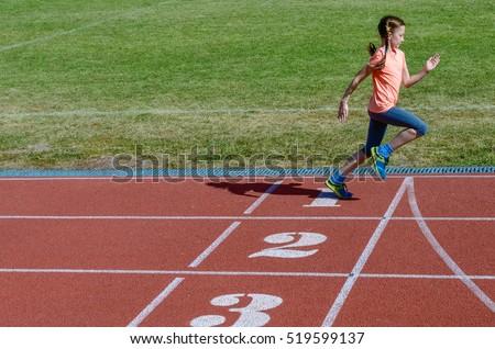 Sport Kids Active Child Running On Stock Photo 519599137 ...