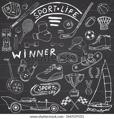 Sport life sketch doodles elements. Hand drawn set with baseball bat, glove, bowling, hockey tennis items, race car, cup medal, boxing, winter sports. Drawing collection, on chalkboard background. - stock photo