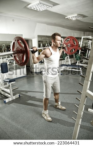 sport man  - stock photo