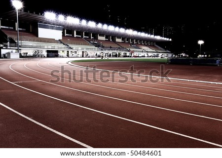 sport stadium - stock photo