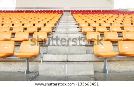 sport stadium steps and seats - stock photo