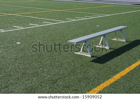 Sports bench - stock photo