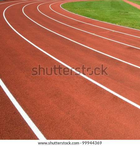 Sports ground curve - stock photo