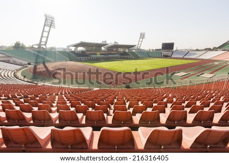 sports stadium - stock photo