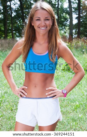 sporty and attractive woman  - stock photo