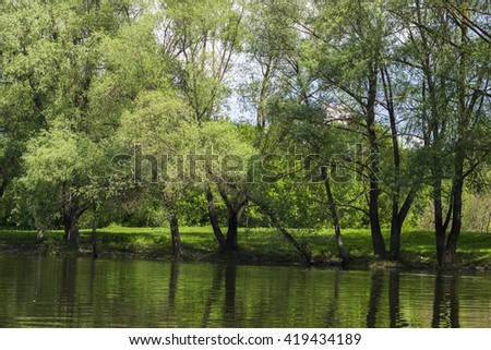 Spring Nature.Beautiful river in the sky