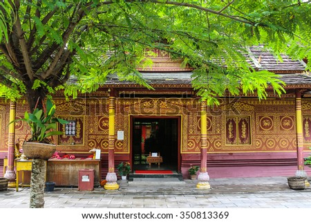 Spring Temple at Xishuangbanna Yunnan Province in China Manchester - stock photo