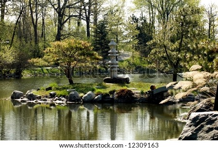 Spring View-Japanese Gardens,Buffalo,New York - stock photo
