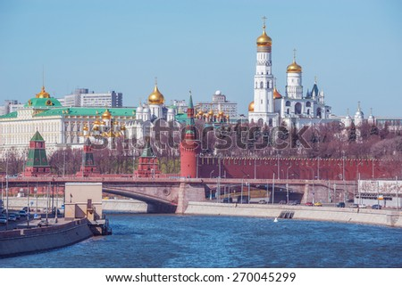 Spring view of Moscow Kremlin by Moscow river, Russia.  - stock photo