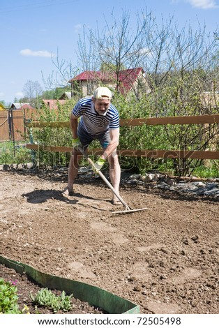 Spring works in the garden - stock photo