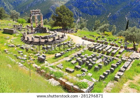Square and circular pattern of the ruins of Athena's temple in Delphi, Greece - stock photo