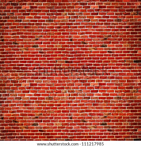 Square brick wall - stock photo