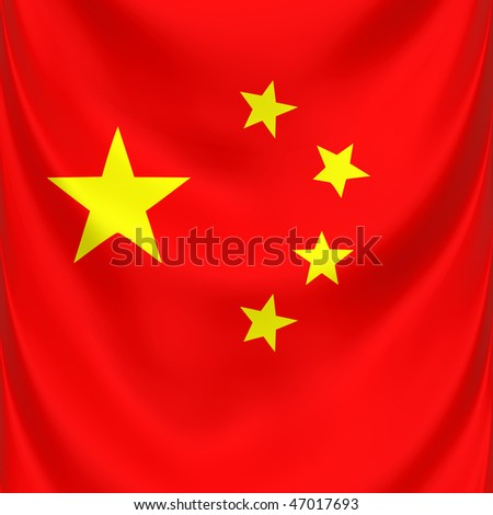 square 3d draped national symbol of China