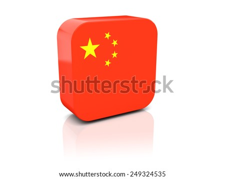 Square icon with flag of china with reflection - stock photo