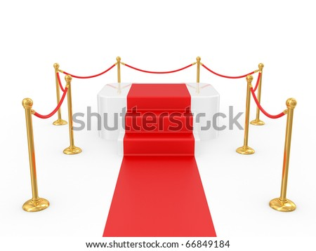 square podium on white background. 3D image - stock photo