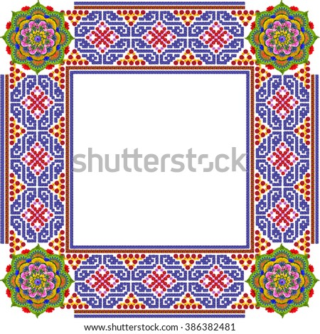 Square simple mandalas  photo frame in rustic  style made from summer flowers. Isolated handmade abstract collage - stock photo