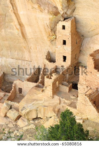 Square Tower native american indian cliff dwelling ruins - stock photo
