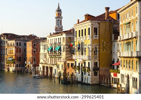 square with ancient building surroundings in Venice, Italy - stock photo