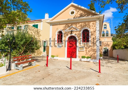 Square with church building in Assos town, Kefalonia island, Greece - stock photo