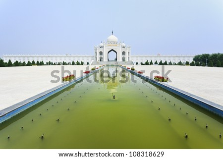 Square with pond in front of the Mosque at the Hui Cultural Center in Yinchuan, Ningxia Province, China - stock photo