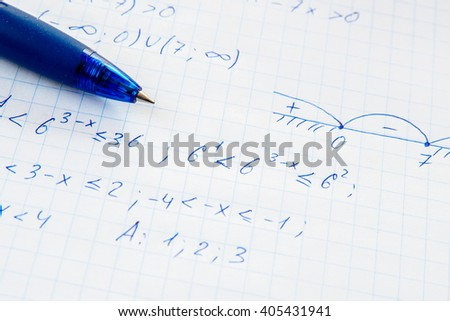 Squared sheet of paper filled with trigonometry math equations and formulas - stock photo