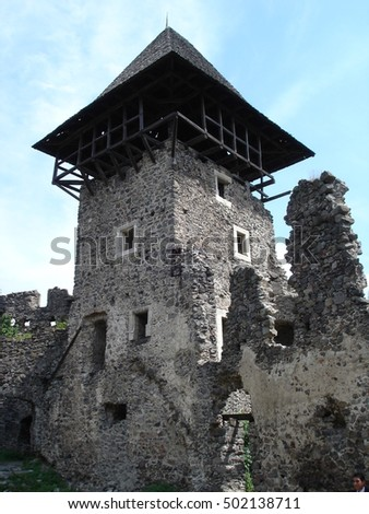 Srednensky Castle - located in the village of urban type Average Uzhgorod district. Serednyansky castle forms a quadrangular tower-dungeon, which reaches a height of 20 m and a wall thickness - 2.6 m.