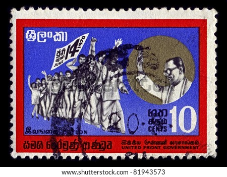 SRI LANKA-CIRCA 1970:A stamp printed in USA shows image of Solomon West Ridgeway Dias Bandaranaike was the fourth Prime Minister of Ceylon,  circa 1970.