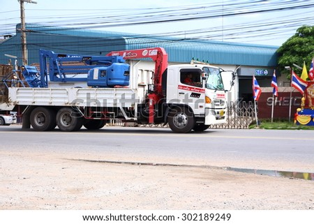 SRIRACHAC-HONBURI, THAILAND - AUGUST 1  2015: Trucks to transport truck for construction .Photo at rode No.331 Chonburi Thailand