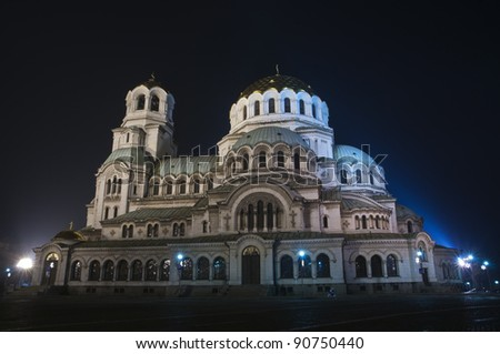 St. Alexander Nevsky Cathedral in Sofia, the capital of Bulgaria - stock photo
