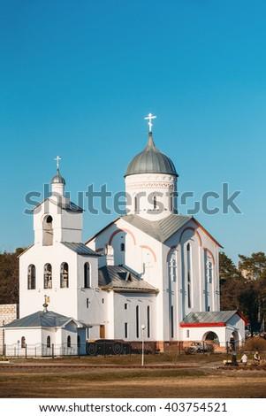 St. Alexander Nevsky Church in Gomel, Belarus. Orthodox Church. Spring Season - stock photo