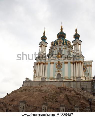 St. Andrew's Cathedral in Kiev, Ukranie - stock photo