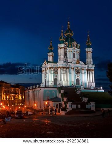 St. Andrew's Church in Kiev, evening lights, Ukraine - stock photo