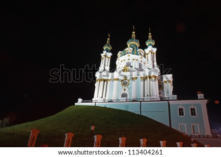 St Andrew's Church, Kiev - stock photo