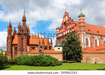 St. Anne's Church and the Church of St. Francis from Assisi (Historical-architectural ensemble of Bernardines), Vilnius, Lithuania - stock photo