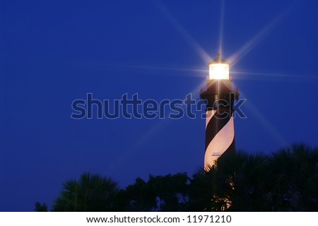 St. Augustine Florida Lighthouse With Starburst Effect and Copy Space Horizontal - stock photo
