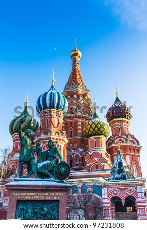 St. Basil at Red Square, Moscow - stock photo