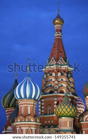 St. Basil Cathedral by night in Moscow, Russia - stock photo