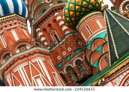 St Basil Cathedral in Moscow, in the Red Square  - stock photo