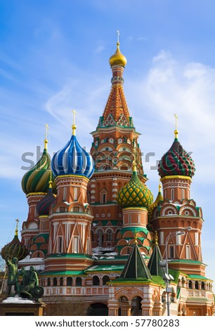 St. Basil Cathedral in Moscow Russia - stock photo