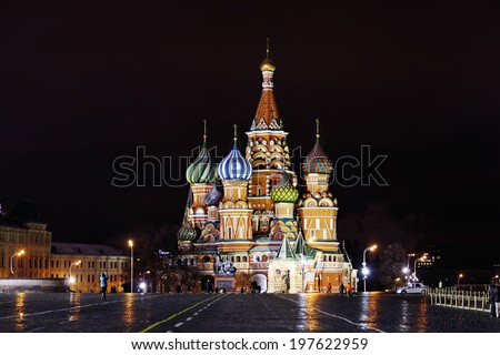 St. Basil Cathedral, Moscow Kremlin, night - stock photo