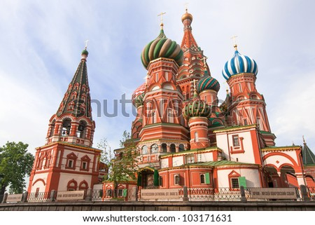 St. Basil Cathedral. Moscow, Russia, Red Square - stock photo