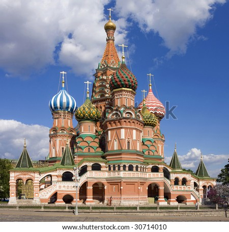 St. Basil Cathedral: Moscow, Russia,  Red Square - stock photo