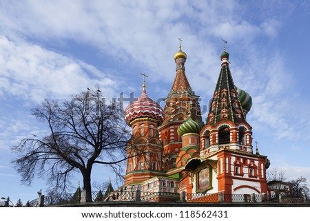 St. Basil Cathedral on Red square, (Cathedral of the Protection of the Virgin on the Ditch) in winter.  Moscow, Russia - stock photo